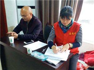富顺县第四届传统文化公益讲座成功举办