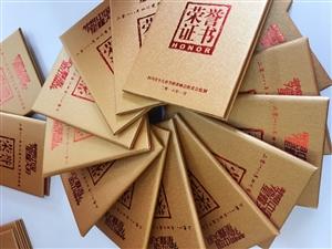 广汉天艺舞蹈艺术学校春季班开班啦~常年开班,随到随学,名师任教