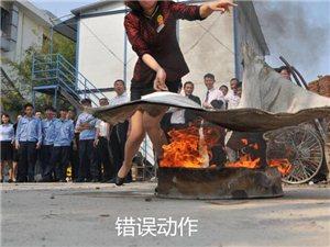 【反面教材】灭火毯灭火