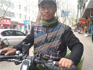 万里骑行黑龙马刘成义29日经过枝江,引起广大市民关注!!