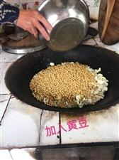 小时候的味道……黄豆笋干