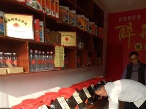 新店开业!活动期间免费品尝免费送酒,纯高粱酒纯粮食酒,不上头不口干,喝了上头包退!1斤15,5斤