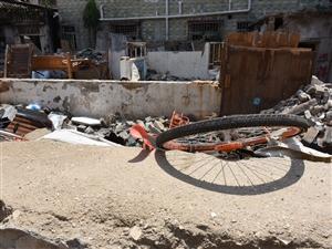 建议共享单车运营商去旧村找儿子