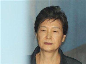 朴槿惠交不起180亿韩元罚金可能因此再增3年劳役