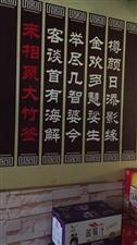 蒙哥大竹签烤肉共勉:天若有情天亦老,人间正道吃烧烤!