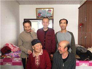 恳请大家伸出援助之后,多多转发!救救我淳朴善良的外婆!