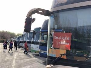 宝坻花蕾幼儿园700人参加了宝坻在线旅行社组织的北京动物园海洋馆一日游活动