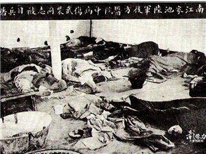 """侵华日军在中国犯下的又一罪行――""""五・三""""济南惨案,勿忘国耻"""