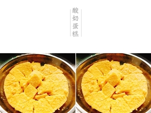 酸奶蛋糕~