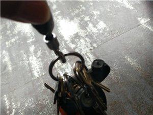 凤冈的朋友,是谁的钥匙掉在零息爱家居啦,速来领取哦