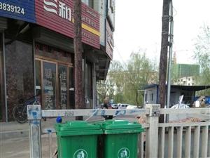 一个环保公司对张家川市民的呼吁