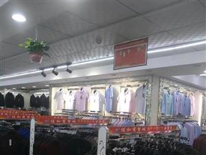 7.9折热卖,张家川这家商贸城倾城共享。