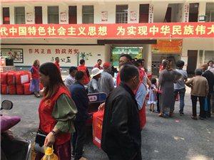阜南微信慈善团队到龙王乡慰问贫困户