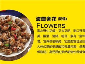 睢县辣丁派捞汁小海鲜开业了