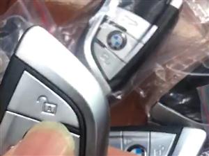广汉开锁,配汽车钥匙,广汉专业开锁,换锁,以及配汽车钥匙