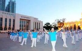 文明广场舞舞出自觉舞出和谐