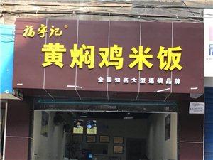 【强烈推荐】波哥亲测,邻中门口这家店的东西太好吃了!