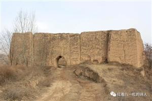 张家川,中国最美的县