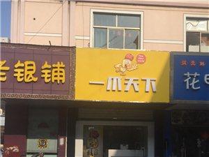 溧水有家美味的小吃店