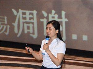 陵江镇计生服务专题讲座在美好广场电影城召开