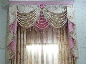 窗帘设计、定制、加工、安装一体化服务!高端大气欧式窗帘