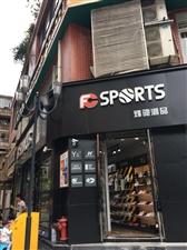 这家店的鞋子不能买