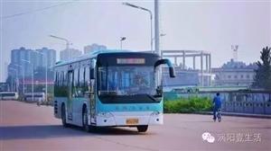 涡阳斥资4亿,这些乡镇开通一元公交,2018年底能否实现!