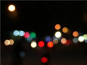 潢川路灯会说话!
