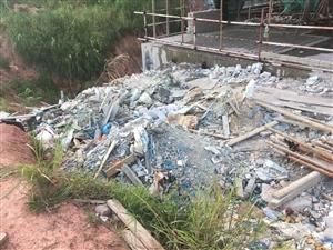 生活垃圾建筑垃圾回填建筑工地下面