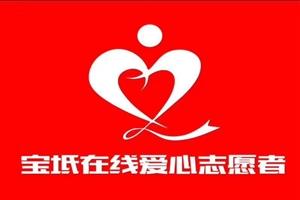 2018年《6月》公益基金链接【5月捐款爱心人士121人!《5月》共计捐款:3630¥!帮扶四户