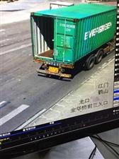 鹤山轮胎店老板们注意!爆光这辆货车,换轮胎不给钱!