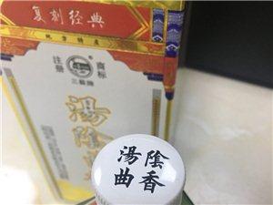 汤阴曲香,千年古县的待客之道