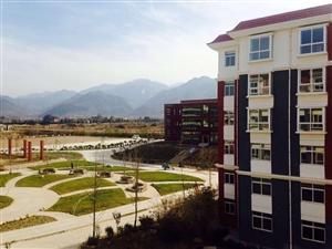 西安健康工程职业学院