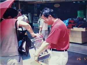 这些年,镜头下的红十字志愿服务(一)