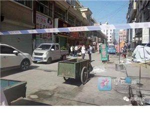 涡阳一女子在亳州某足疗店不幸身亡,嫌疑人归案!