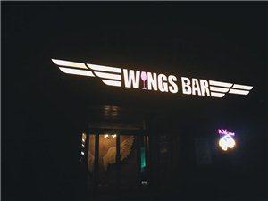 Wings酒吧