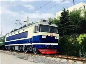 西安铁道技师学院