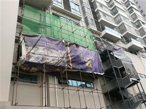 商家为修水城,打穿打烂一楼承重梁板
