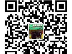 贵州特产但家香酥鸭值得拥有??????【??但家香酥鸭风冈分店??】优惠大放送????6月21号