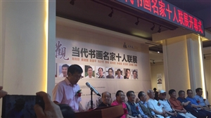 达观当代书画名家十人展在兰州引起轰动,赵录平墨竹画受追捧