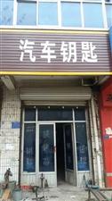 中昌路�力局���^,百年老店,汽��匙。�]�\�g迎你的光�R惠�。24小�r服��峋�13081117908。