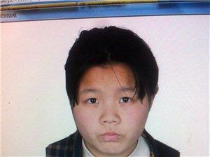【寻人启事】乔慧芳,女,2004年1月11日出生,双港镇人,就读于双港镇尧丰中学。其于6月19日中午