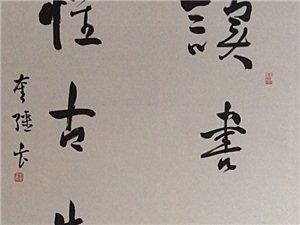 中�����f���T王奎���β�