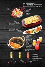 澳门太阳城网站王妃家韩式水煎肉