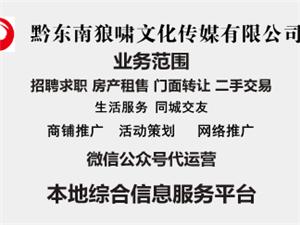 """????好消息:我公司经营各种活动(方案)策划、公众号代运营。在7月7日""""喜鹊搭桥"""
