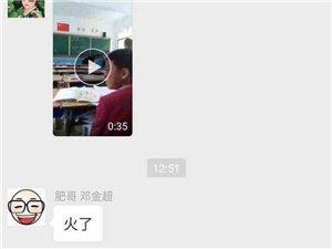 """【辟谣!关于""""蒙城实验中学老师打学生""""视频,不是蒙城!】今天,一段'蒙城实验中老师打学生的视频在群和"""