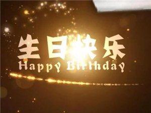 【朱堂头条】520生日快乐,父亲