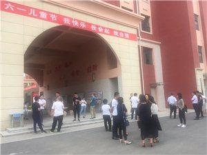 忠德肃宁实验学校华夏博学衡水教学部开始招生了