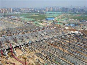 航拍济南新东站:初具规模预计年底投入使用