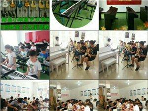 彬州市小明星音乐培训学校招生分班中……